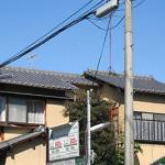 京都市 A様 中古住宅