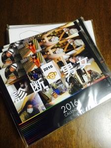 写真 2015-11-28 2 46 13