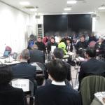 京都・大阪・神戸 三都連携事業   ラウンドテーブル・ディスカッション